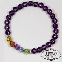~A1寶石~五行開運~彩晶紫水晶手鍊~招財守財  含開光