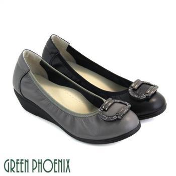 GREEN PHOENIX 雙U型金屬裝飾水鑽彈性束口全真皮楔型娃娃鞋U73-20357
