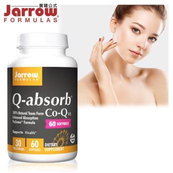 【美國Jarrow賈羅公式】Q-Absorb反式型Q10軟膠囊(60粒/瓶)