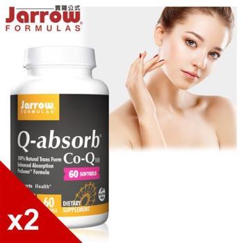 【美國Jarrow賈羅公式】Q-Absorb反式型Q10軟膠囊60粒(2瓶組)