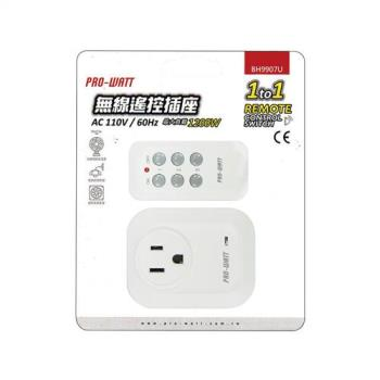 PRO-WATT 一對一遙控式插座 BH9907U