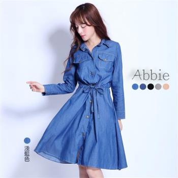 Abbie韓系優雅收腰顯瘦牛仔洋裝