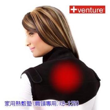 +venture  KB-1250 家用肩頸熱敷墊