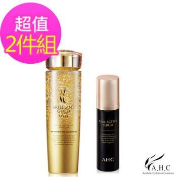 韓國A.H.C 精華液30ml+黃金水140ml