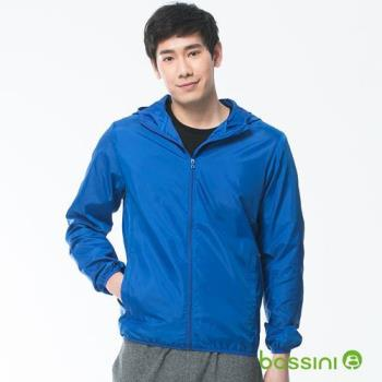 bossini男裝-多功能輕便風衣藍紫