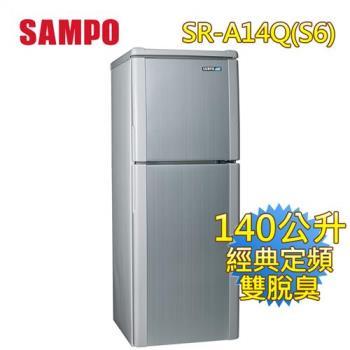 SAMPO 聲寶 140公升雙門冰箱-典雅銀 SR-A14Q(S6)