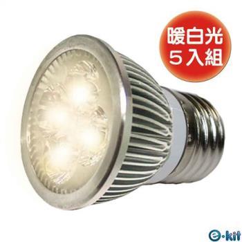 e-kit 逸奇 高亮度 8w LED節能E27杯燈_暖白光 LED-278C_Y 超值5入組