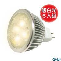 逸奇 e-kit 高亮度 8w LED節能MR168崁燈_暖白光 LED-168_Y 超值5入組