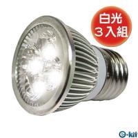 e-kit 逸奇 高亮度 8w LED節能E27杯燈_白光 LED-278C_W 超值3入組