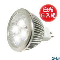 e-kit 逸奇 高亮度 8w LED節能MR168崁燈_白光 LED-168_W 超值5入組