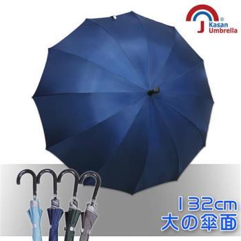 Kasan大傘面12K銀素自動直傘(深藍)