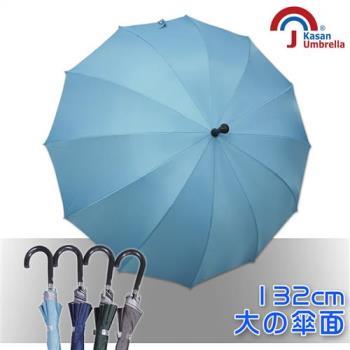 Kasan大傘面12K銀素自動直傘(水藍)