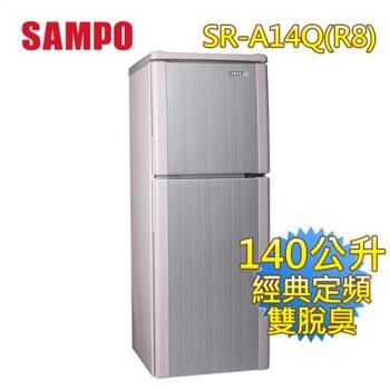 SAMPO 聲寶 140公升雙門冰箱-粉彩紅 SR-A14Q(R8) 買就送