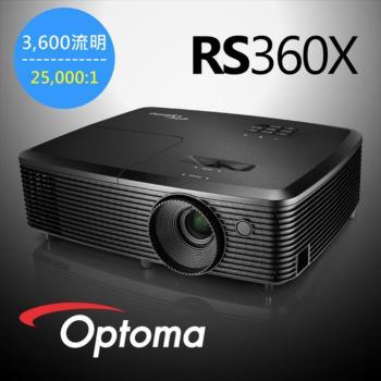 OPTOMA 入門高亮度首選投影機 RS360X (台灣原廠公司貨)