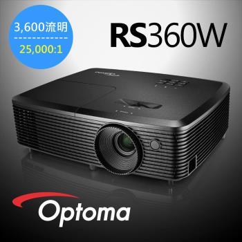 OPTOMA 720P 高亮度投影機 RS360W (台灣原廠公司貨)