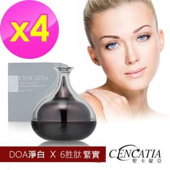 【聖卡禔亞CENCATIA】6胜肽微質光動深度抗皺智慧霜III (35gx4瓶組)
