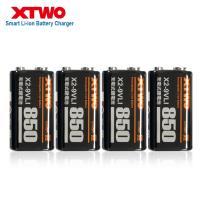 XTWO 高容量850型 9V鋰充電電池~4入