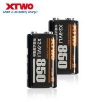XTWO 高容量850型 9V鋰充電電池~2入
