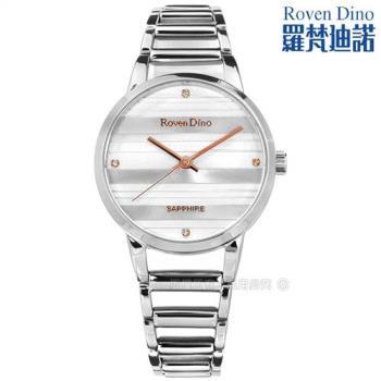 羅梵迪諾 Roven Dino / RD722S-white / 時尚晶鑽橫紋藍寶石水晶鏤空手錶 銀白色 30mm