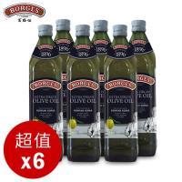 西班牙BORGES百格仕 名廚嚴選橄欖油6入組 (500ml/瓶)-效期至2019/06