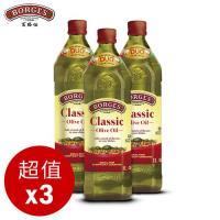 西班牙BORGES百格仕 中味橄欖油3入組 (1L/瓶)
