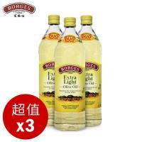 西班牙BORGES百格仕 淡味橄欖油3入組 (1L/瓶)