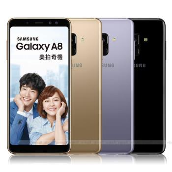 Samsung Galaxy A8 A530 2018 5.6吋雙卡雙待八核機 4G/32G