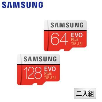 【超值組合】Samsung三星 microSDXC 128GB R100/W90MB U3 EVO+記憶卡+64GB R100/W60MB 記憶卡