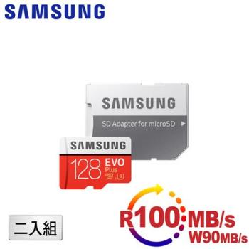 活動-【優惠二入組】Samsung三星 microSDXC 128GB R100/W90MB UHS-I U3 EVO+高速記憶卡-含轉卡