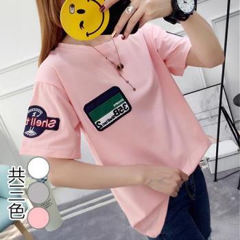 韓國K.W.原宿刺繡款上衣T恤