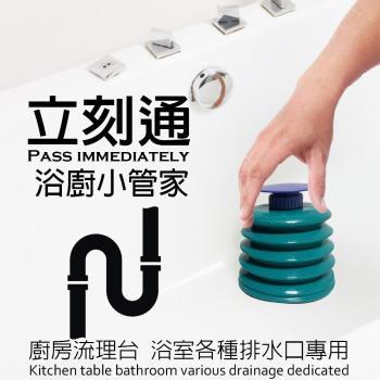 金德恩 廚衛 短型排水口疏通器/浴室/流理台/台灣製造