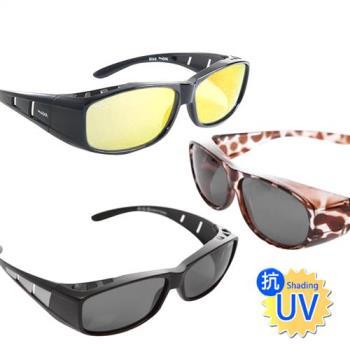 寶麗萊鏡面抗UV偏光UV400太陽眼鏡(款式任選)