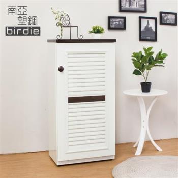 Birdie南亞塑鋼-1.6尺單門百葉塑鋼收納置物櫃/隙縫櫃/鞋櫃(白色+胡桃色)