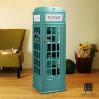 漢妮Hampton英式經典款-電話亭置物櫃-藍色