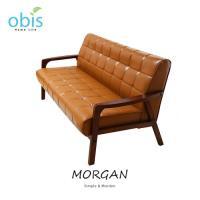 【obis】沙發/皮質沙發/三人沙發 MORGAN 現代風造型三人皮沙發