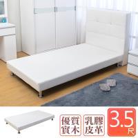 Bernice-佩卡3.5尺皮革單人床底/床台(白色)(不含床頭片)