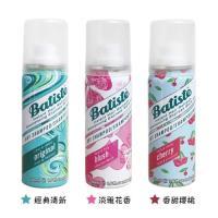 Batiste 秀髮乾洗噴劑 花香/清新/櫻桃/50ml-6入組合 (三款香味任選)