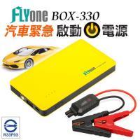 FLYone BOX-330 極致超薄型汽車緊急啟動行動電源 (加碼送HC-23 點菸器+雙USB車用充電能量杯)