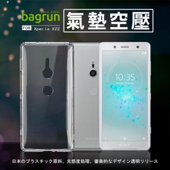 bagrun SONY Xperia XZ2 極度抗摔 空壓殼.氣墊.抗防摔.手機殼