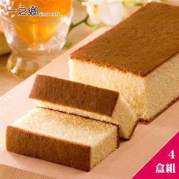 一之鄉-經典蜂蜜蛋糕4盒組 (10片裝/盒)