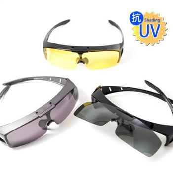 寶麗萊鏡面UV400可掀式太陽眼鏡(款式任選)