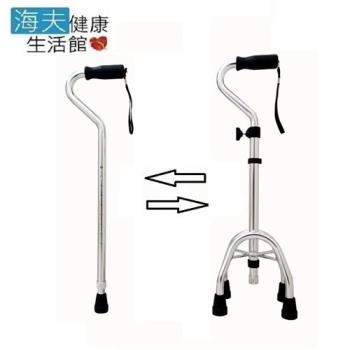 海夫 恆伸 鋁合金 日式子母 四腳拐 拐杖 小爪問號型ER-2054