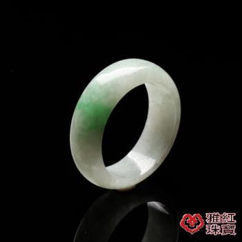 【雅紅珠寶】娟好靜秀天然白翡帶綠玉戒子-#12.5