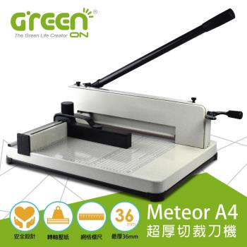 Meteor A4 超厚切裁刀機 專業裁紙機