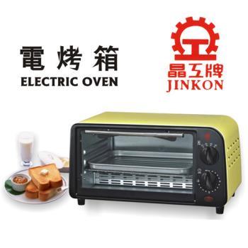 晶工 9公升電烤箱JK609 (黃)