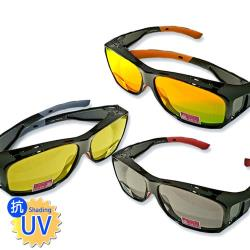 寶麗萊鏡面防風全包式UV400太陽套鏡(款式任選)