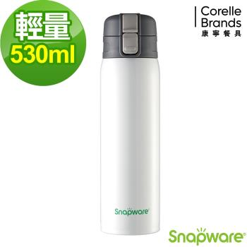 康寧Snapware 輕量彈跳杯530ml-白