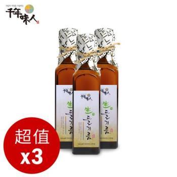 韓國千年味人 初榨冷壓紫蘇油3入組 (250ml/瓶)