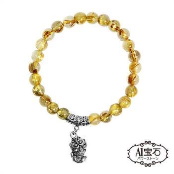 開運貔貅-頂級鈦晶手鍊-招財旺事業貴人運(含開光) A1寶石