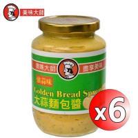 美味大師 大蒜奶油麵包抹醬-強味470克6罐